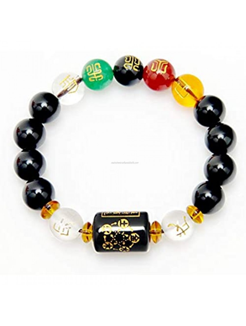 SMART DK Feng Shui Obsidian Five-Element Wealth Porsperity Bracelet  Attract Wealth and Good Luck  Deluxe Gift Box Included